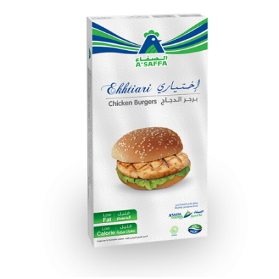 Ekhtiari Chicken Burger